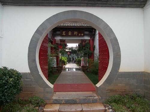 round restaurant door
