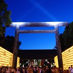 みたままつり Mitama Matsuri at Yasukuni shrine