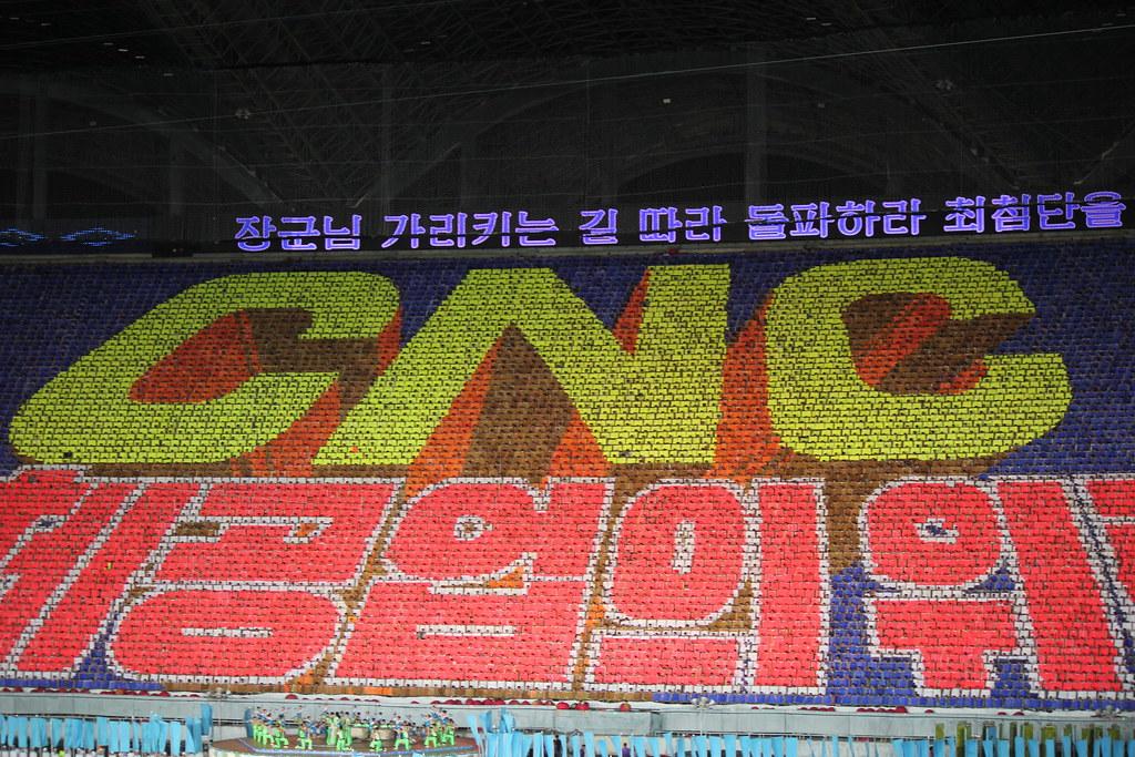 CNC Mass Games 2011 Pyongyang North Korea | Computer Numeric