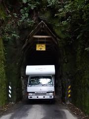 ma, 21/03/2011 - 08:07 - 138. Deze tunnel in de Forgotten Highway was net hoog en breed genoeg