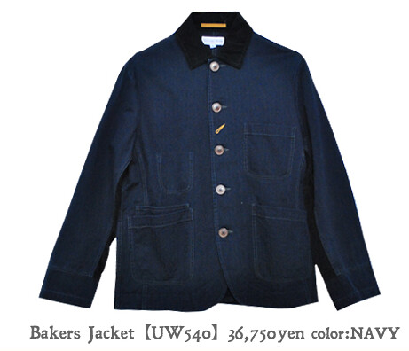 Bakers Jacket Cotton