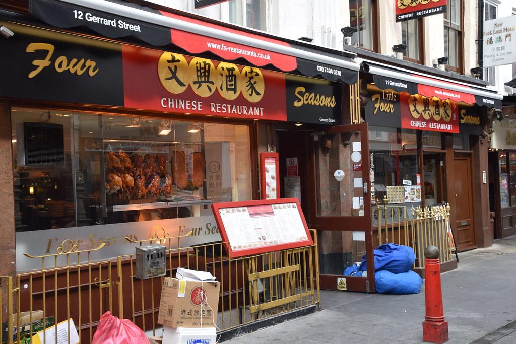 Dsc 2762 London Chinatown Four Seasons Chinese Restaurant