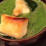 Zenzai, Matcha Green Tea Flavour, Kyoto, Japan