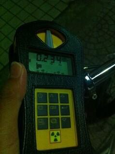 JP Yoshikawa-shi Air 0.234 uSV/hr