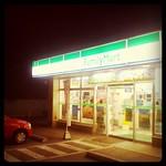 ガリガリ君買いにきたわけです @ ファミリーマート 山里二丁目店 4sq.com/rk7OgU (posted via FlickSquare)