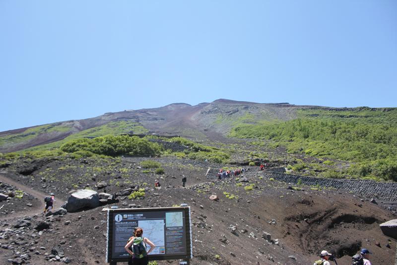 富士山6合目