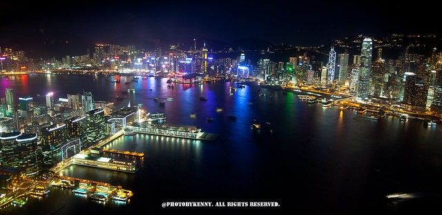 This is Hong Kong, Victoria Harbour