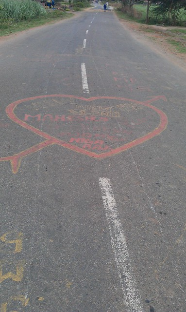 Road Bottom Romeo