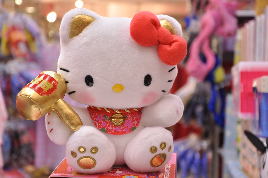 Hello Kitty Fortune Cat Plush Doll-$38cdn