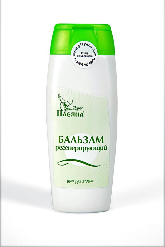 pleyana balm regenerating with taxifolin