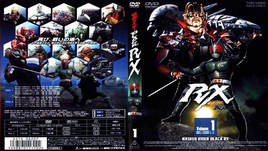 Kamen Rider Black v2 - COVER | Images used without permissio… | Flickr