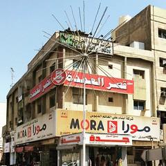 Random Kuwait corner