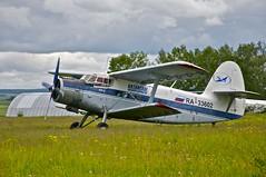 Kurkachi Airfield - An-2 taxiing