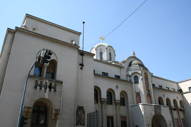 Patriarchal Palace, Belgrade, Serbia