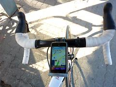 Навигатор на смартфоне