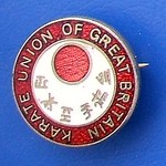 Karate Union of Great Britain - member%u2019s badge (1980%u2019s)