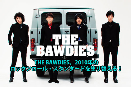 THE BAWDIES | by ken_amano