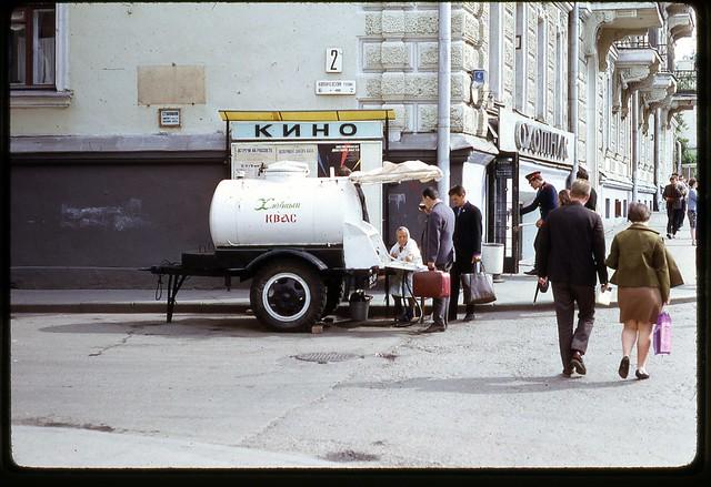 Kvas Street Vendor, Moscow, 1969