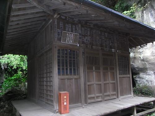2011/09/23 (金) - 13:44 - 浄光明寺 - 観音堂