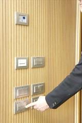 La Mola Hotel&Conference Centre - Paredes móviles por control remoto.