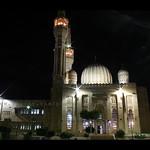 Big Mosque [ جامع المرج ]