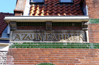 Middelburg, Pijpstraat 23: Azijnfabriek van A.A. Mes Gz.   by wiez_