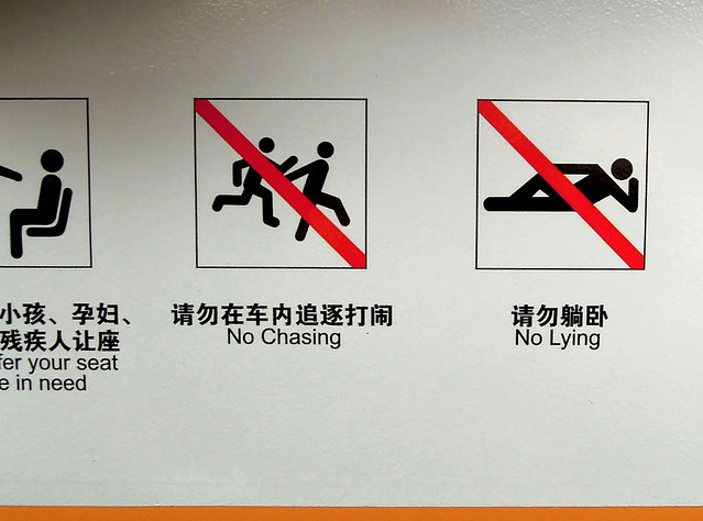 Metro Warning Signs