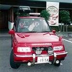 SUZUKI ESCUDO #03
