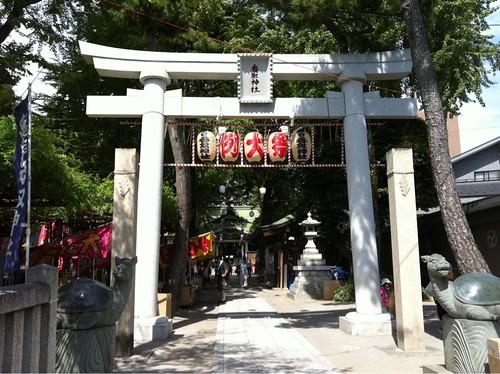 Kameari / 葛飾亀有