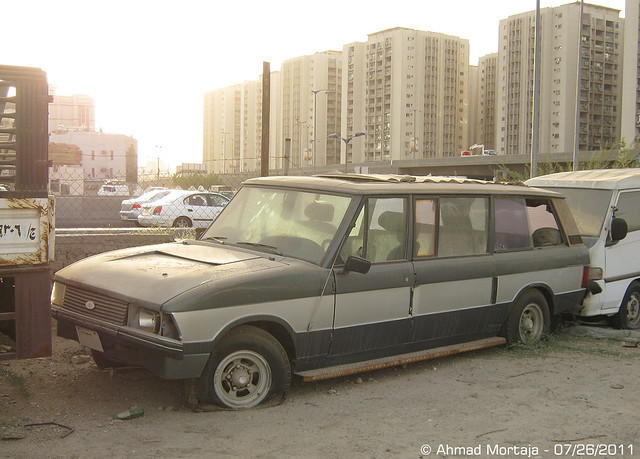 VERY RARE !: Abandoned Rapport Range Rover