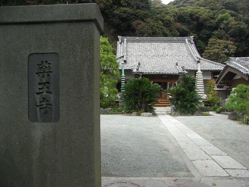Fri, 23/09/2011 - 14:17 - 薬王寺