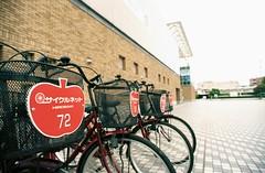 りんご自転車 by Noël Café