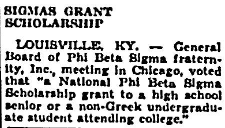 Sigmas Grant Scholarship | by bluephi.net