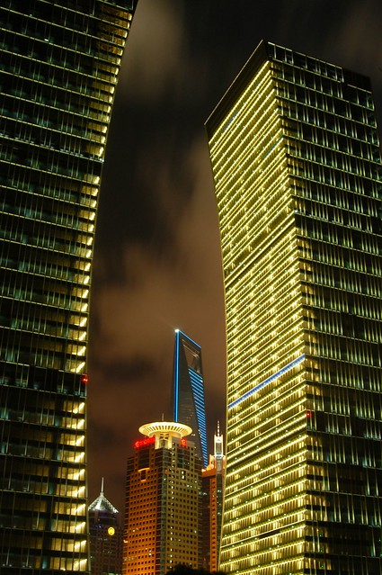 Shanghai - CITIC Pacific Group Headquarters