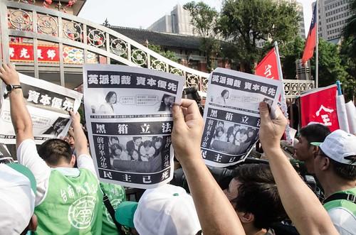 圖04遊行群眾手持標語張貼在立法院大門