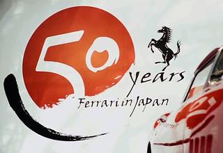Ferrari-2016-Gran-Finale-Tokyo-3 web