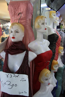 Mannequins | by louline
