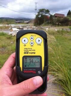 #Safecast Probe 0001 Japan Fukushima Hirono 0.37uSv/hr
