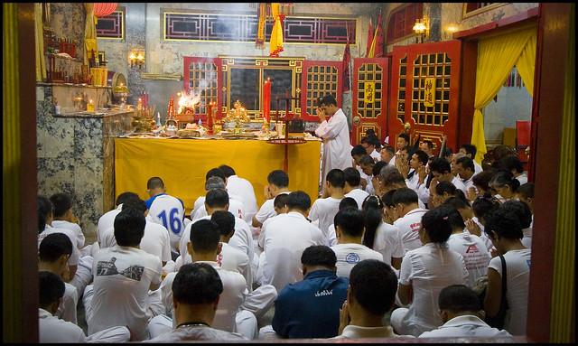 Kathu shrine prayers