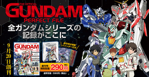 gundam | by dreamseedcom