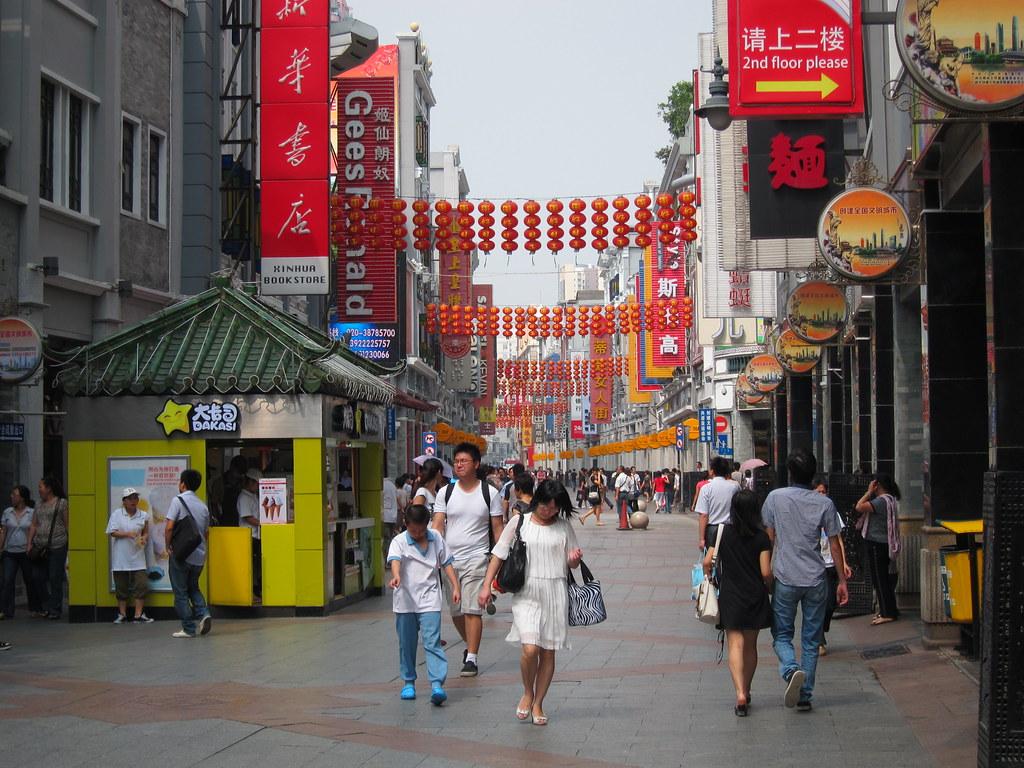 Shang Xia Jiu, all about shopping