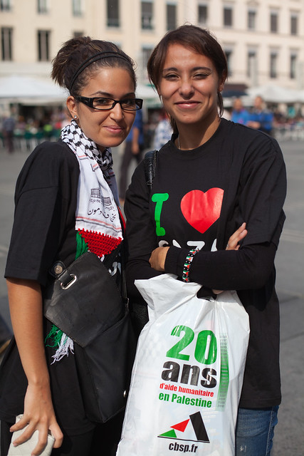 I love Gaza