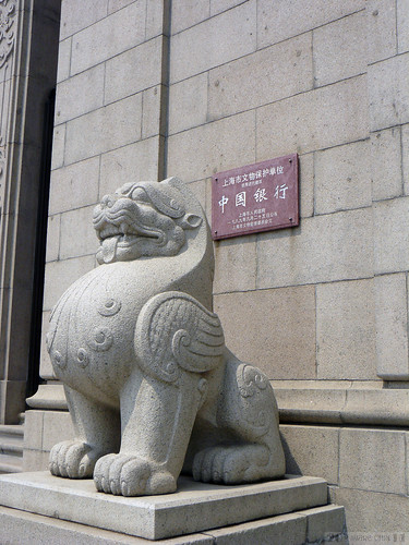 Bank of China Stone Lion | by Can Pac Swire