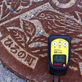 #Safecast Probe 0001 Japan Hirono 86,000 Bq/m2