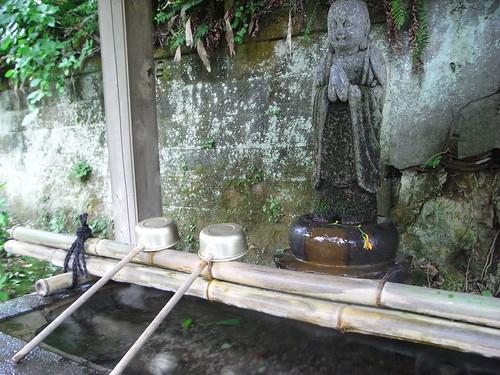 2011/09/23 (金) - 14:52 - 安国論寺