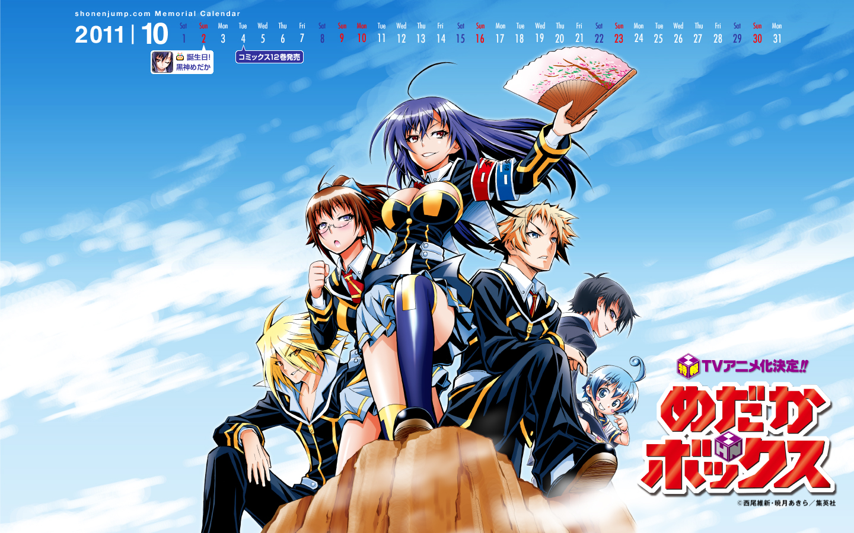 111003(2) - 劇場版《青の祓魔師》製作決定!兩部漫畫《めだかボックス》、《黒子のバスケ》將一同改編成電視動畫版!