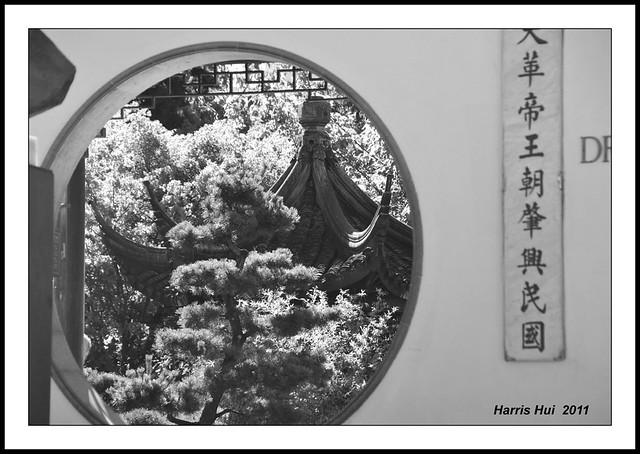 100th Anniversary of 1911 Chinese Revolution - Chinatown N6981e
