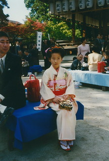 Kyoto, Imamiya Shrine, little geisha