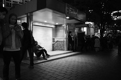 Shibuya b/w