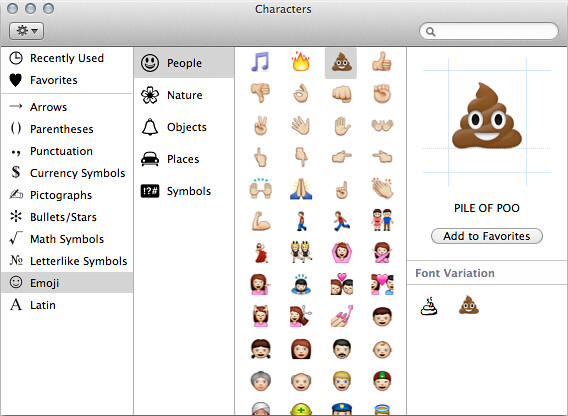 Emoji in Mac OS X Lion | The new Character Viewer in OS X Li